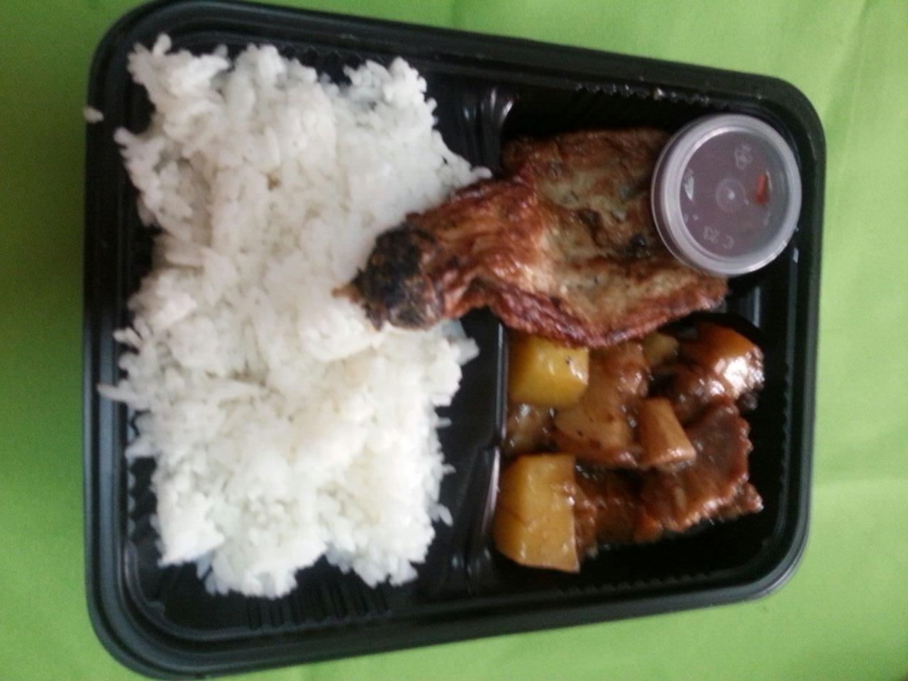 Pork Adobo & Tortang Talong